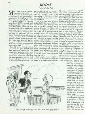 August 29, 1988 P. 82