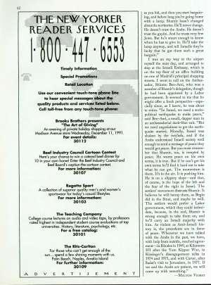 December 9, 1991 P. 83