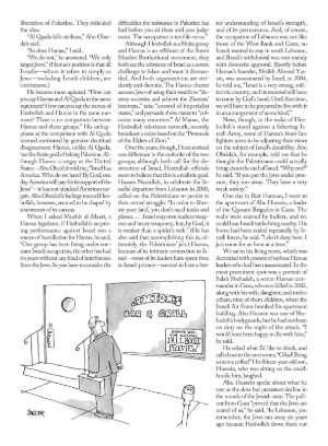 September 11, 2006 P. 45