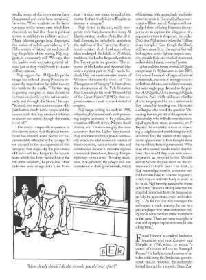 September 11, 2006 P. 57