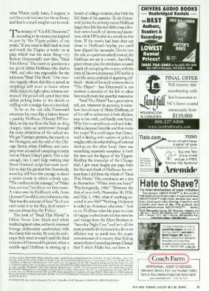 August 21, 2000 P. 170