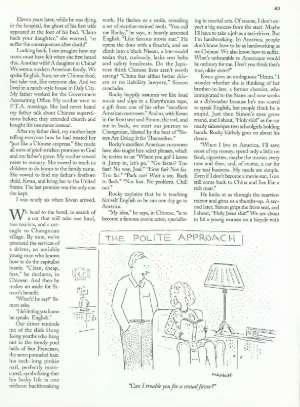 October 2, 1995 P. 82