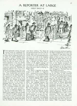 September 23, 1985 P. 57