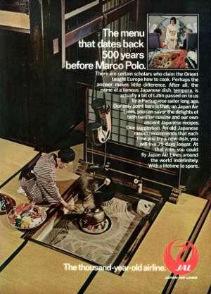 July 17, 1971 P. 85