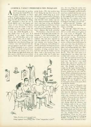 July 26, 1958 P. 50