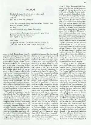 July 8, 1996 P. 83