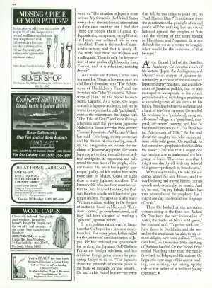 February 6, 1995 P. 45