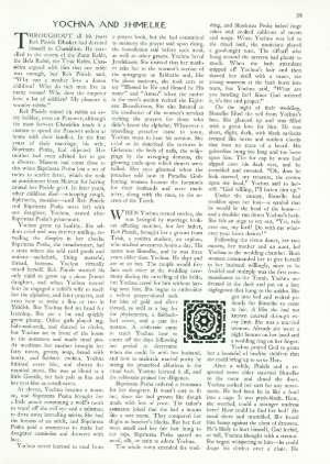 February 14, 1977 P. 39