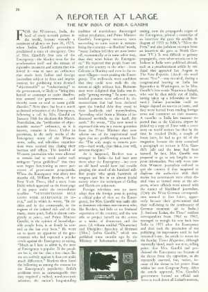 February 14, 1977 P. 56