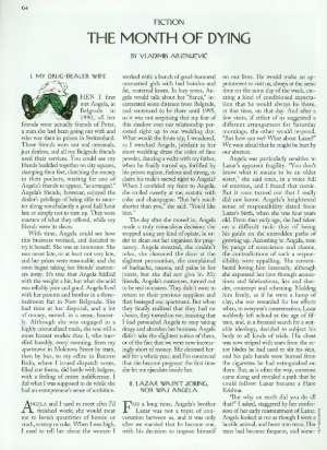 January 15, 1996 P. 64