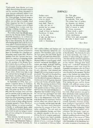 April 1, 1996 P. 66