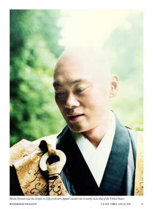 Last Call:  A Buddhist Monk confronts Japan's suicide culture GetImage