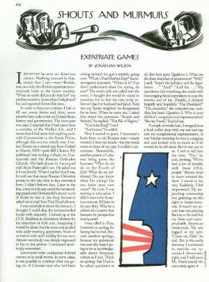 July 5, 1993 P. 102
