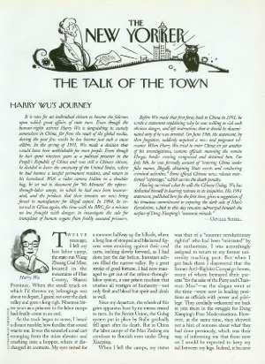 July 24, 1995 P. 27