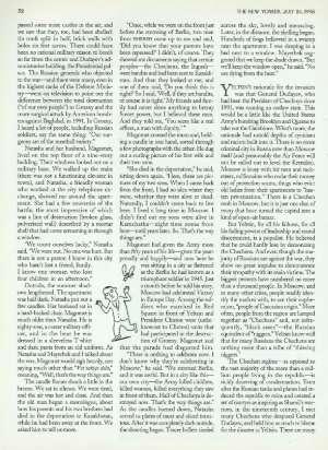 July 24, 1995 P. 53