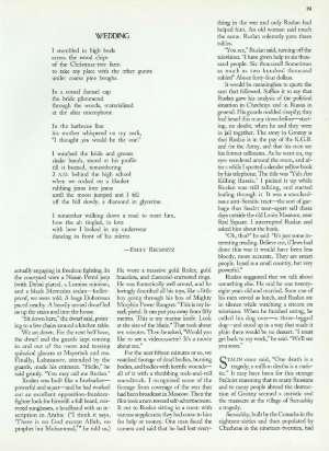 July 24, 1995 P. 61