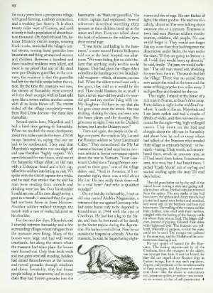 July 24, 1995 P. 63