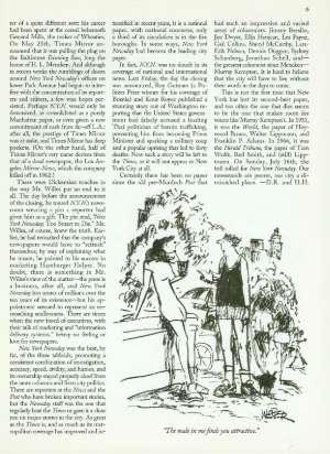 July 24, 1995 P. 5