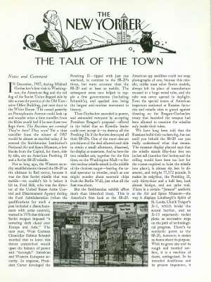 August 13, 1990 P. 23