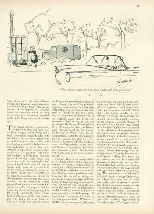 August 16, 1958 P. 30
