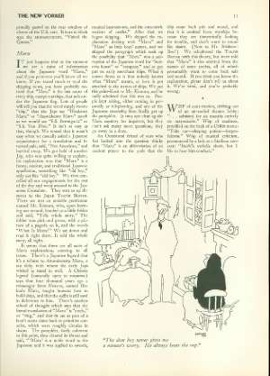 August 29, 1936 P. 11