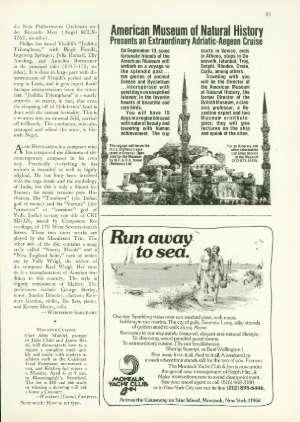 July 11, 1977 P. 82
