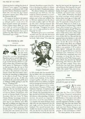 July 5, 1999 P. 25