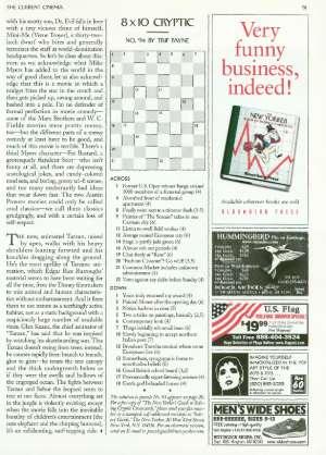 July 5, 1999 P. 91