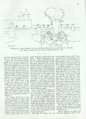 July 12, 1982 P. 28