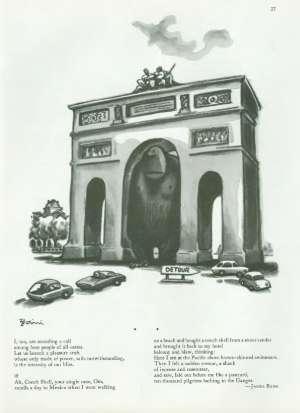 July 12, 1982 P. 36