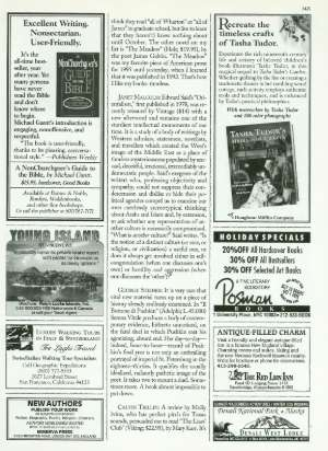 December 25, 1995 P. 142