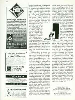 January 25, 1993 P. 111