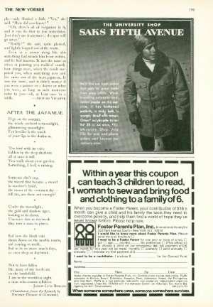 December 5, 1970 P. 199