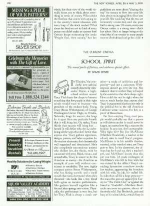 April 26, 1999 P. 192