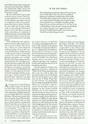 August 6, 2001 P. 34