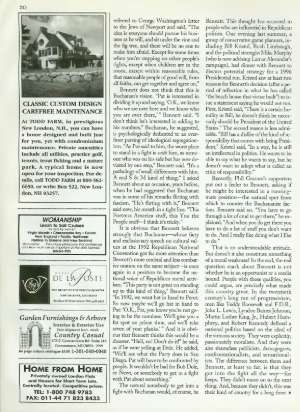 July 17, 1995 P. 31