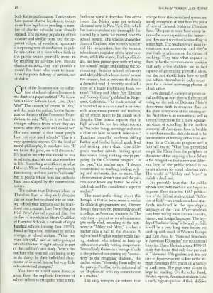 July 17, 1995 P. 79