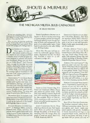July 17, 1995 P. 86