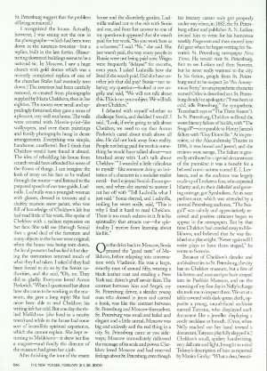 February 21, 2000 P. 247