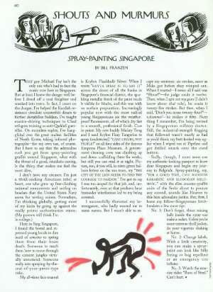 May 16, 1994 P. 110