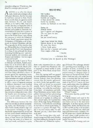 May 16, 1994 P. 74