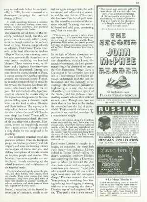 April 15, 1996 P. 84