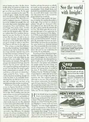 April 15, 1996 P. 88