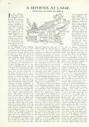 August 11, 1975 P. 48