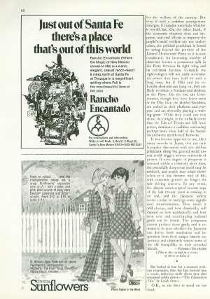 August 11, 1975 P. 69