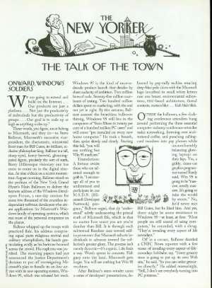 September 4, 1995 P. 31