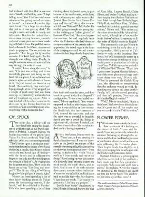 September 4, 1995 P. 34