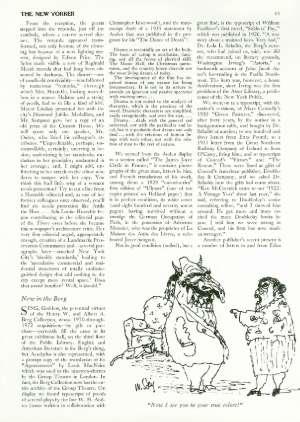 December 17, 1973 P. 45