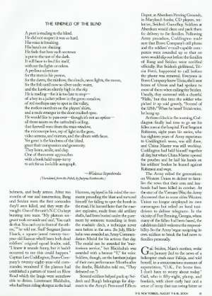 August 9, 2004 P. 81