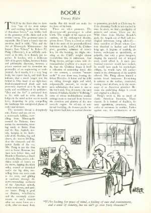 April 15, 1974 P. 147
